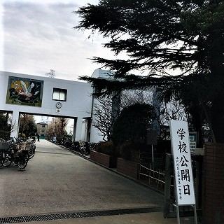 松江第一中学校・期末考査